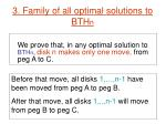 3 family of all optimal solutions to bth n