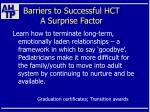 barriers to successful hct a surprise factor