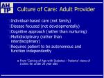 culture of care adult provider