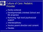 culture of care pediatric provider