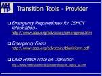transition tools provider