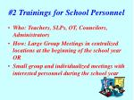2 trainings for school personnel