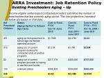 arra investment job retention policy existing preschoolers aging up