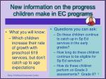 new information on the progress children make in ec programs6