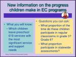 new information on the progress children make in ec programs7
