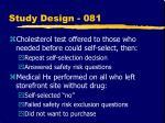 study design 08137
