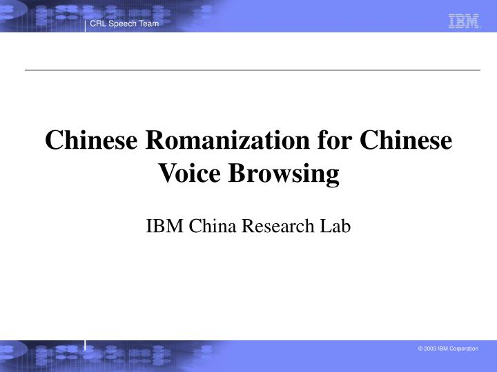 chinese romanization for chinese voice browsing n.