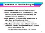 comments on the alloc program