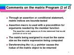 comments on the matrix program 2 of 2