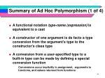 summary of ad hoc polymorphism 1 of 4
