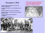 december 9 1874