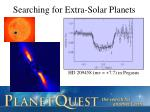 searching for extra solar planets