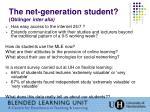 the net generation student oblinger inter alia