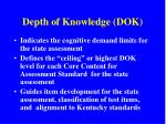 depth of knowledge dok