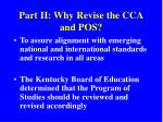 part ii why revise the cca and pos