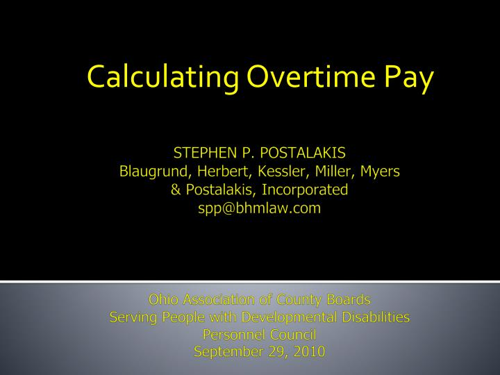 Calculating overtime pay