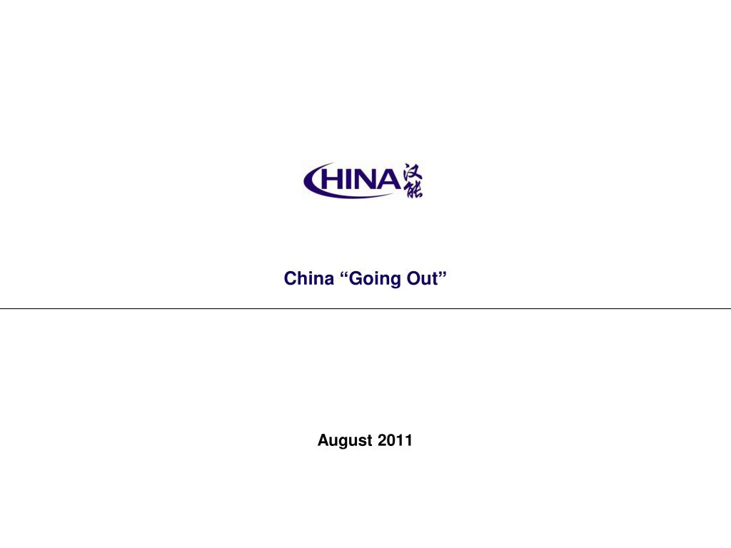 china going out l.