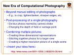 new era of computational photography