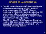 dcart 20 and dcart 40