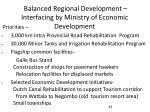 balanced regional development interfacing by ministry of economic development