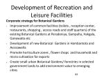development of recreation and leisure facilities83