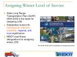 assigning winter level of service