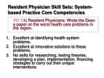 resident physician skill sets system based practice core competencies