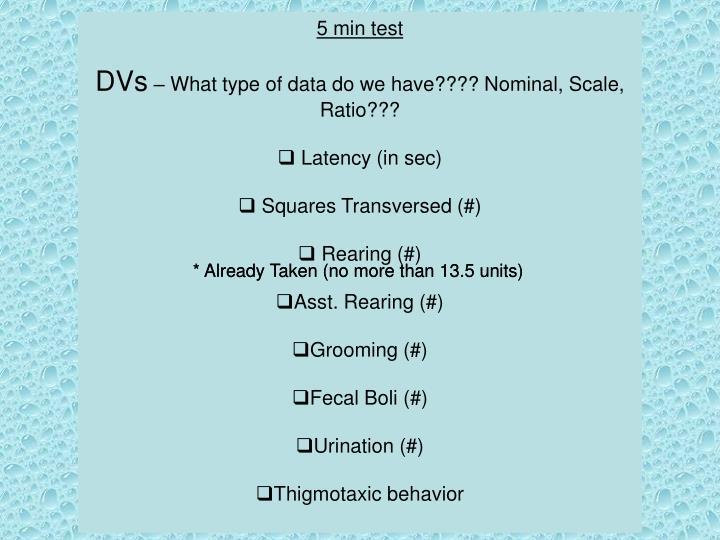 5 min test