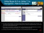 ariba buyer 8 2 vs ariba 7 1a navigation how to navigate