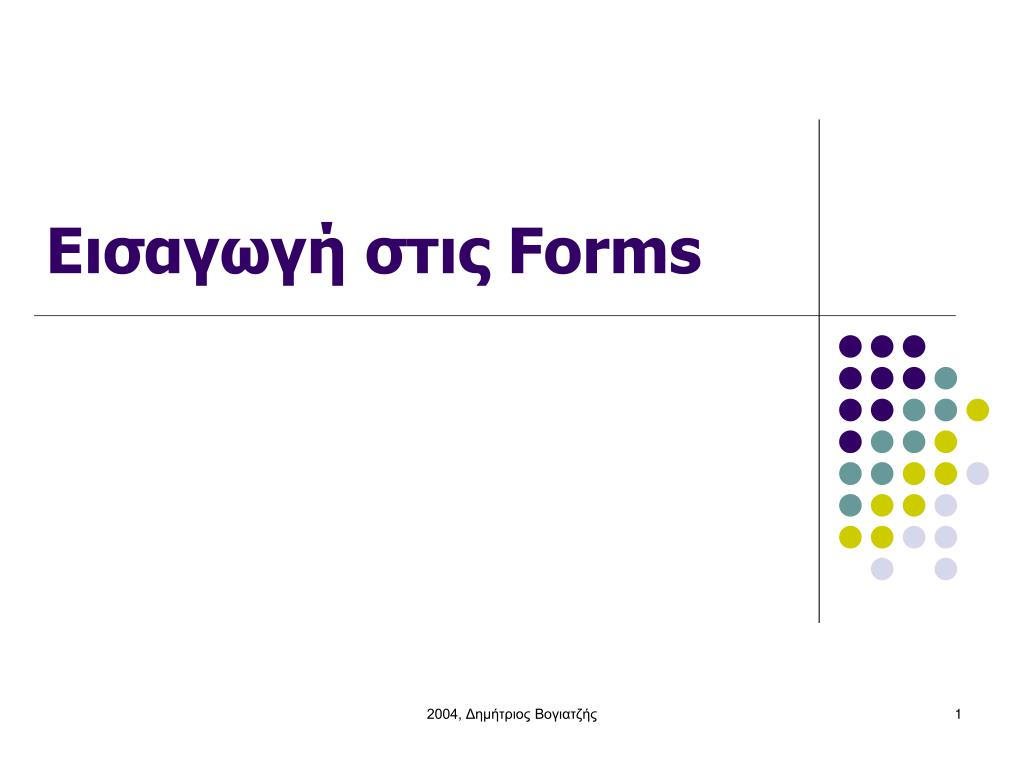 forms l.