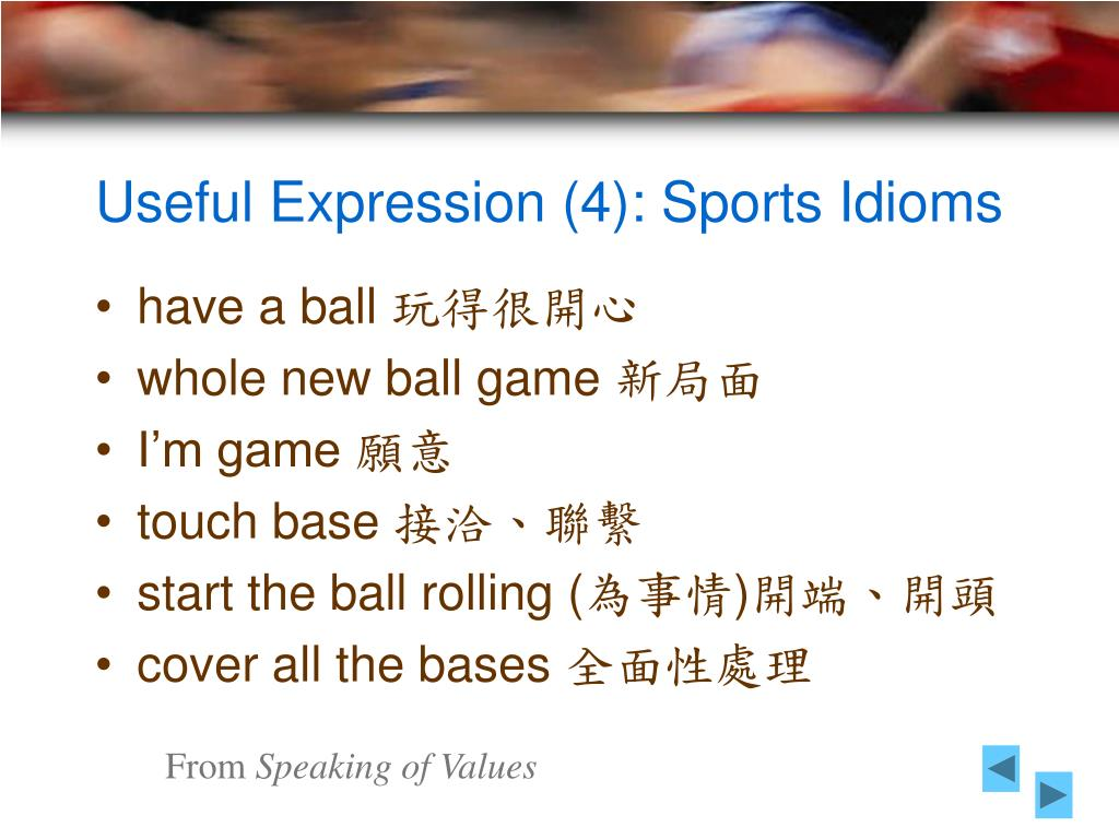 Useful Expression (4): Sports Idioms