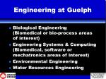 engineering at guelph