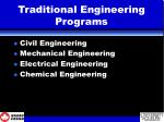 traditional engineering programs