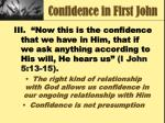 confidence in first john6