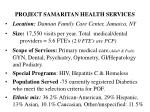 project samaritan health services