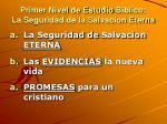 primer nivel de estudio biblico la seguridad de la salvacion eterna