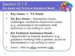 section d 1 f key issues and technical assistance needs