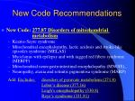 new code recommendations12
