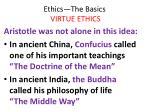 ethics the basics virtue ethics12
