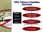 hmc tobacco cessation overview