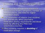 smoking and schizophrenia 2