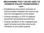 mechanisms that can be used to promote police transparency cont