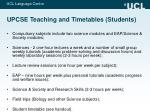 upcse teaching and timetables students