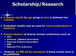 scholarship research