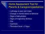 home assessment tool for parents caregivers pediatrics