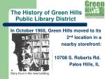 the history of green hills public library district5