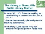 the history of green hills public library district6