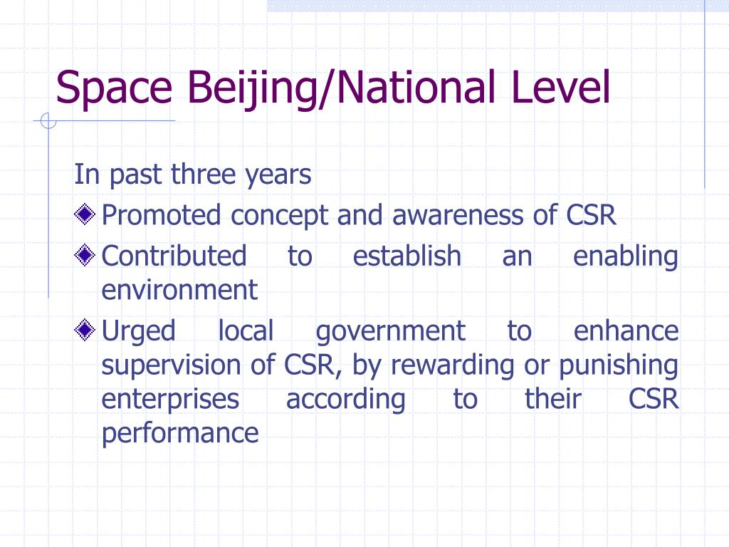 Space Beijing/National Level