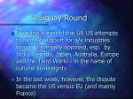 uruguay round26