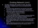 existing network cont7